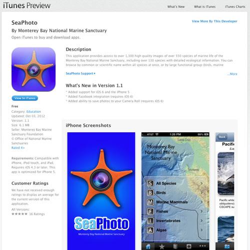 SeaPhoto App